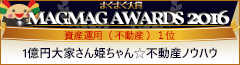 mag2year2016_0001626780_asset-es_240x65.png